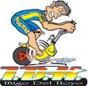 Logo IDH Keiser Ciclo